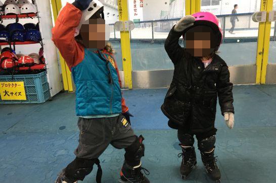 愛・地球博記念公園(モリコロパーク)のアイススケート場へレッツゴー