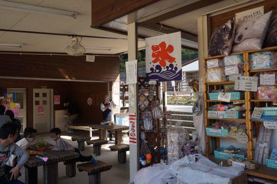 岡崎市東公園の売店