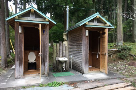 多良峡森林公園のバイオトイレ(洋式)