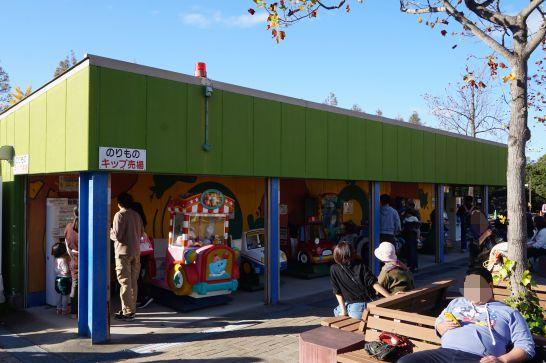 堀内公園の小型児童遊具