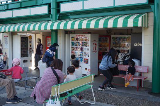 堀内公園の自動販売機