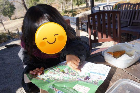ぎふ清流公園でお弁当を食べる