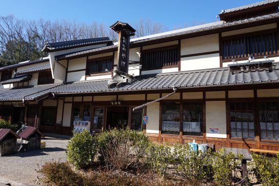 ぎふ清流里山公園の駄菓子の店、美濃屋
