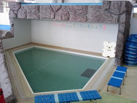 マーメイドパレスの幼児プール