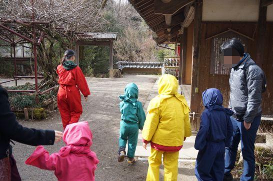 甲賀の里忍者村の忍者道場の集合場所