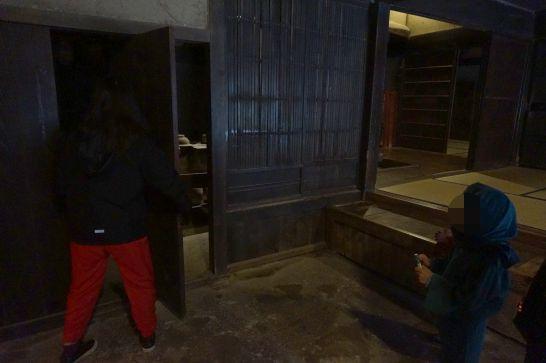 甲賀の里忍者村のからおけ屋敷