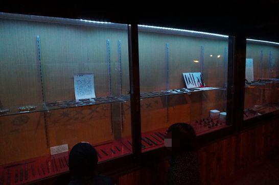 甲賀の里忍者村の甲賀忍術博物館