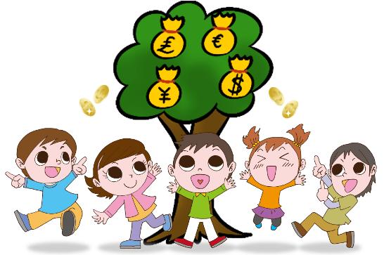 資産収入を実感させてくれる分配金
