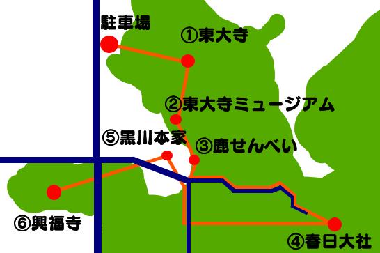 奈良公園の散策おすすめルート