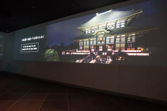 東大寺ミュージアムの大型スクリーン