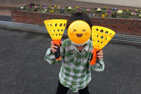 知多電力館の裏庭なら無料の遊具を使って遊べる