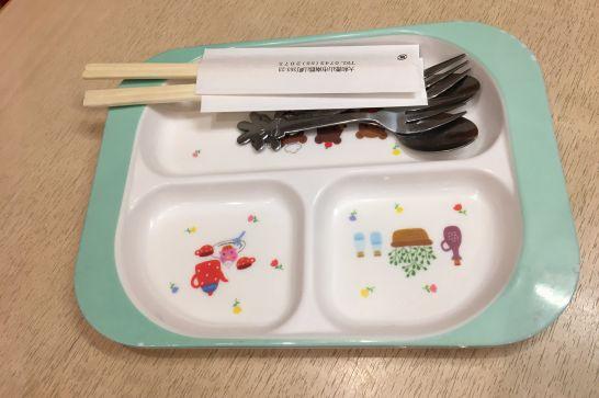 とんまさの子供用食器