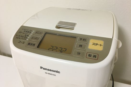 Panasonicのホームベーカリー