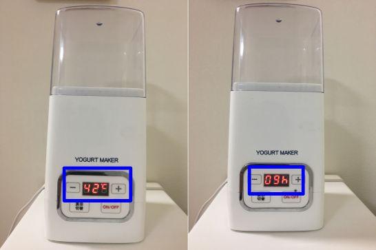 ヨーグルトメーカーの温度を42℃、時間を9時間に設定