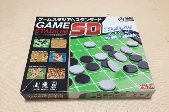 オセロや将棋などを1つで遊べるゲームブック